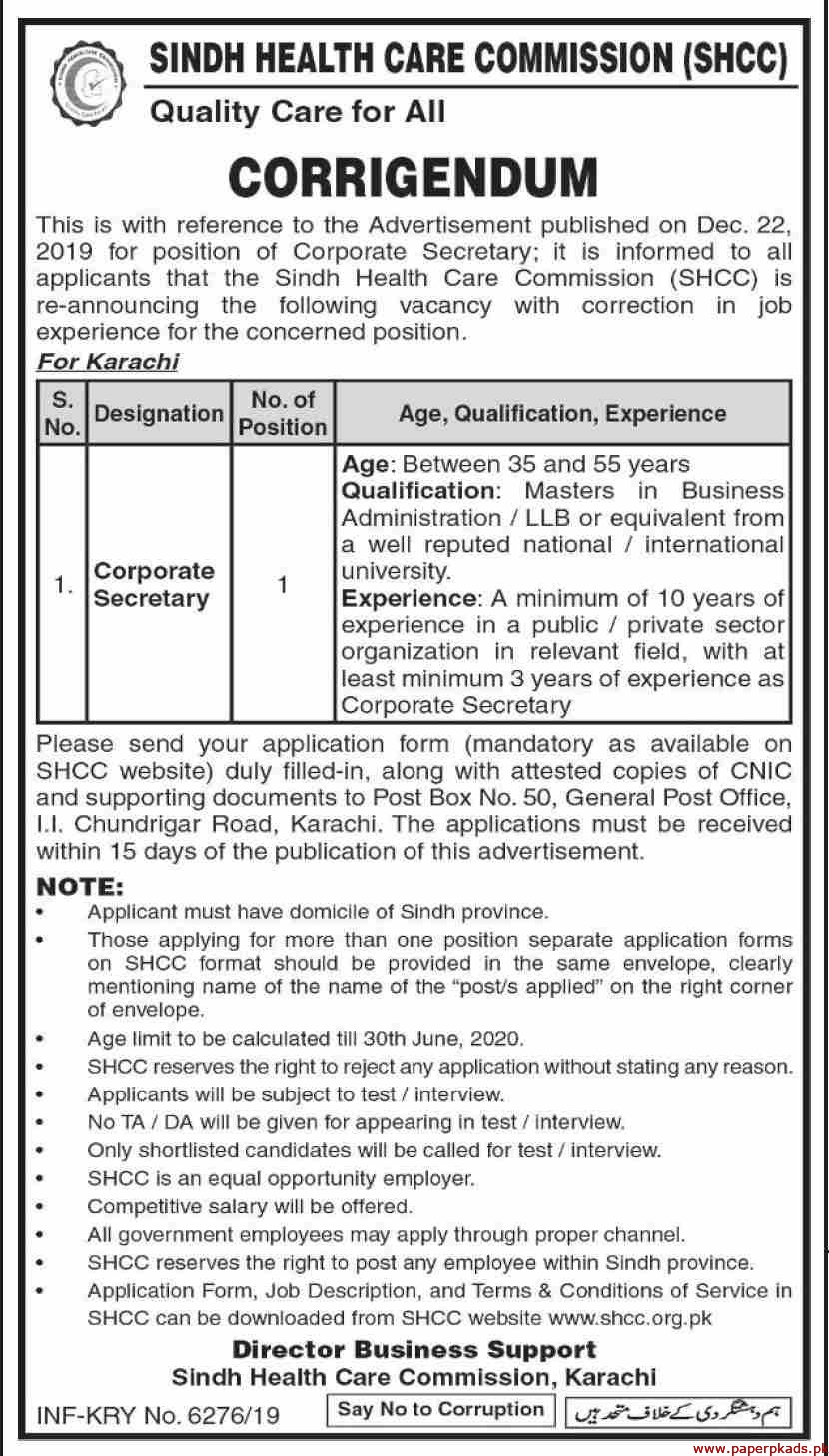 Sindh Health Care Commission Latest Jobs 2020
