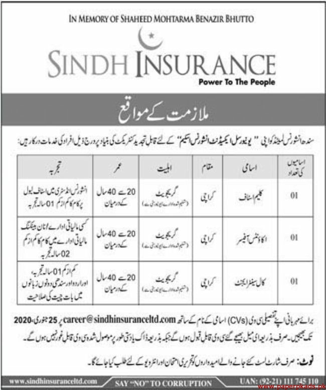 Sindh Insurance Jobs 2020 for Claim Staff, Accounts Officer & Call Center Agent at Karachi Latest