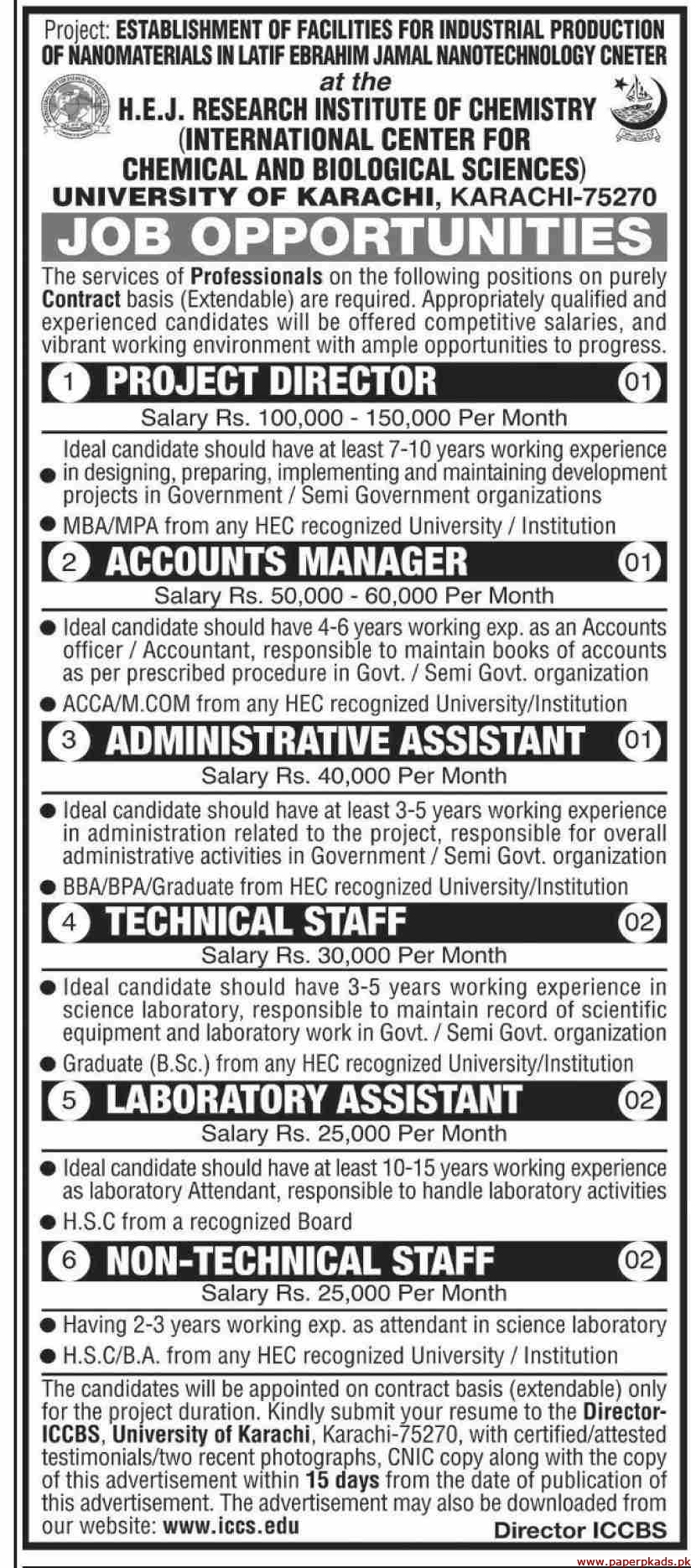 University of Karachi UOK Jobs 2020 Latest