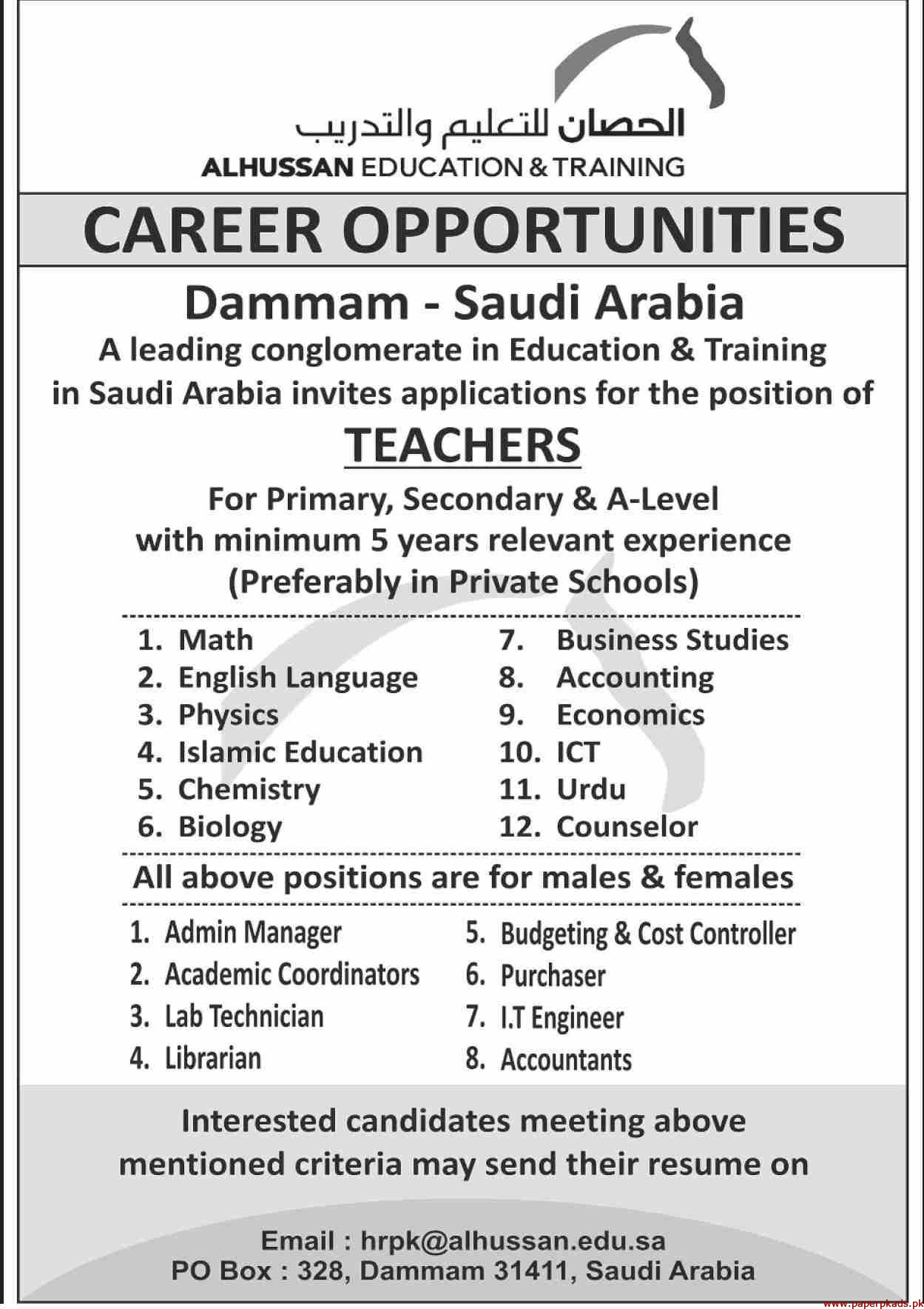 AlHussan Education & Training Jobs 2020 Latest