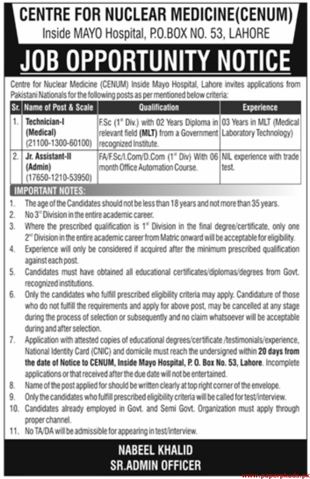 Centre for Nuclear Medicine CENUM Jobs 2020 Latest