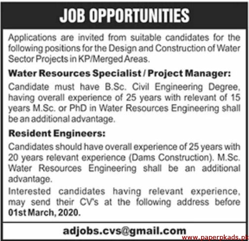 Design & Construction of Water Sector Jobs 2020 Latest