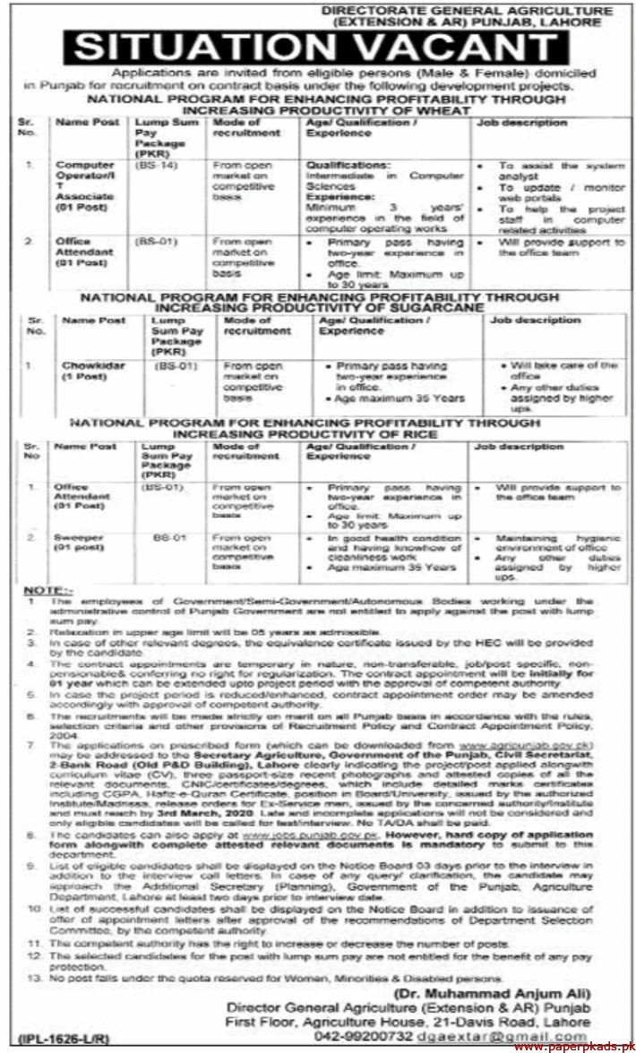 Directorate General Agriculture Lahore Jobs 2020 Latest