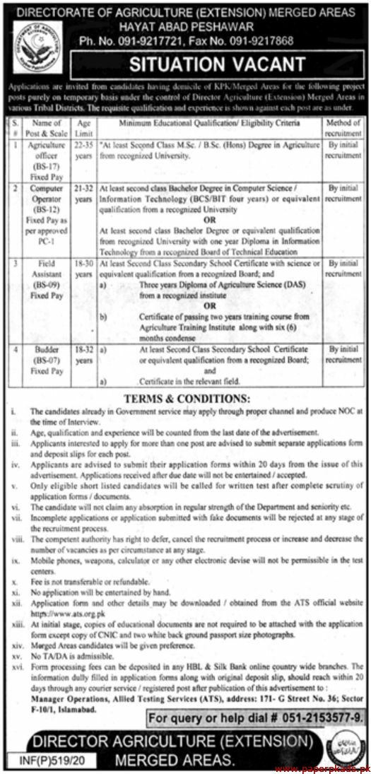 Directorate of Agriculture Jobs 2020 Latest