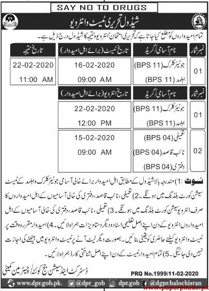 District and Session Court Quetta Jobs 2020 Latest