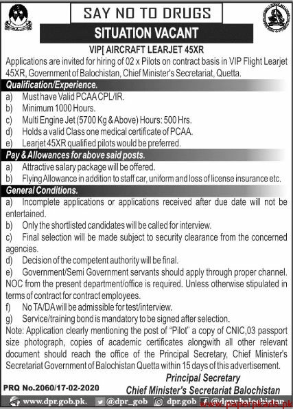 Government of Balochistan Chief Ministers Secretariat Jobs 2020 Latest