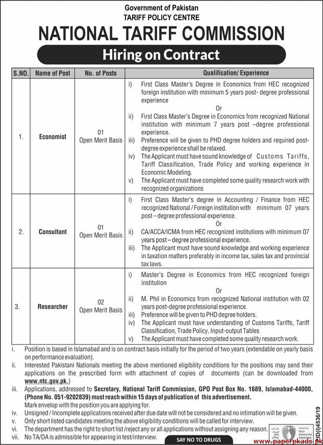 Government of Pakistan National Tariff Commission Jobs 2020 Latest