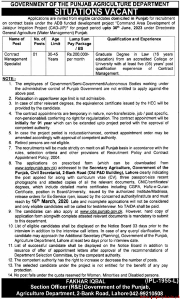 Government of the Punjab Agriculture Department Jobs 2020 Latest