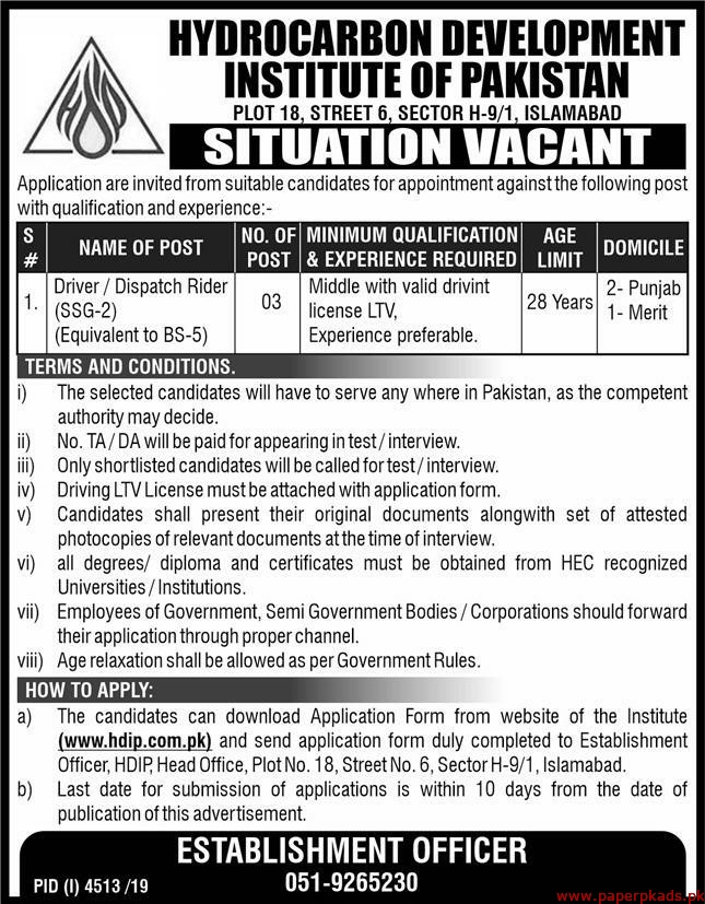 Hydrocarbon Development Institute of Pakistan Jobs 2020 Latest