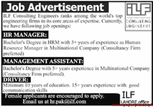 ILF Consulting Engineers Jobs 2020 Latest