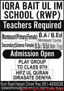 Iqra Bait ul Im School Jobs 2020 Latest
