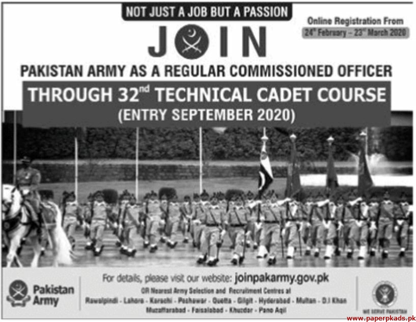 Join Pak Army Jobs 2020 Latest