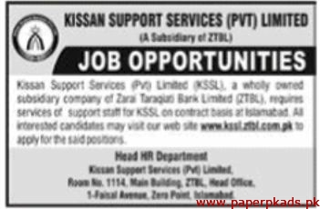 Kissan Support Services Pvt Limited Jobs 2020 Latest