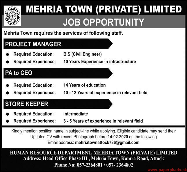 Mehria Town Private Limited Jobs 2020 Latest