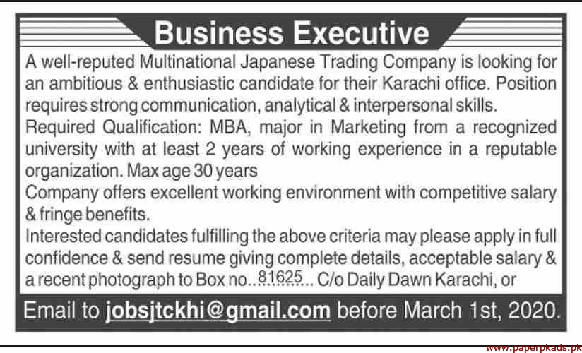 Multinational Japanese Trading Company Jobs 2020 Latest