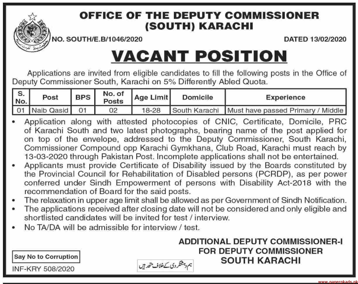 Office of the Deputy Commissioner South Karachi Jobs 2020 Latest