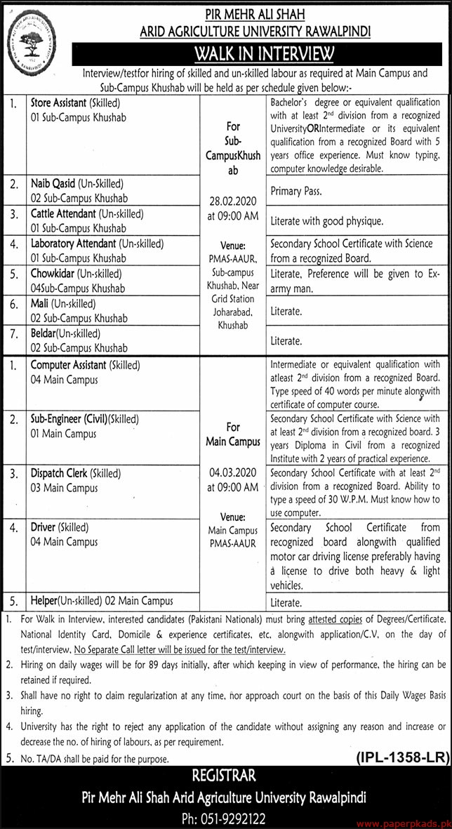 PIR Mehr Ali Shah Arid Agriculture University Rawalpindi Jobs 2020 Latest