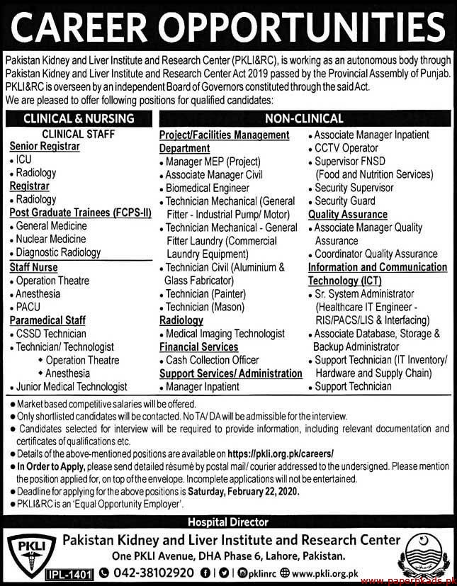 Pakistan Kidney and Liver Institute and Research Center PKLI&RC Jobs 2020 Latest