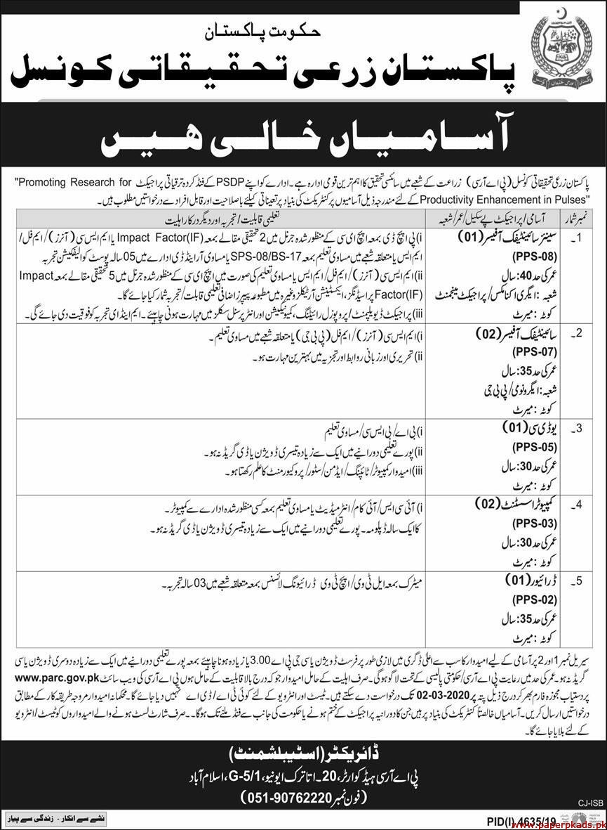 Pakistan Research Agriculture Council Jobs 2020 Latest