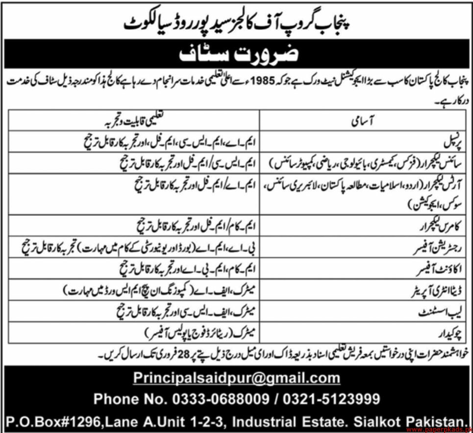 Punjab Group of Colleges Jobs 2020 Latest