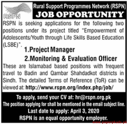 Rural Support Programmes Network RSPN Jobs 2020 Latest