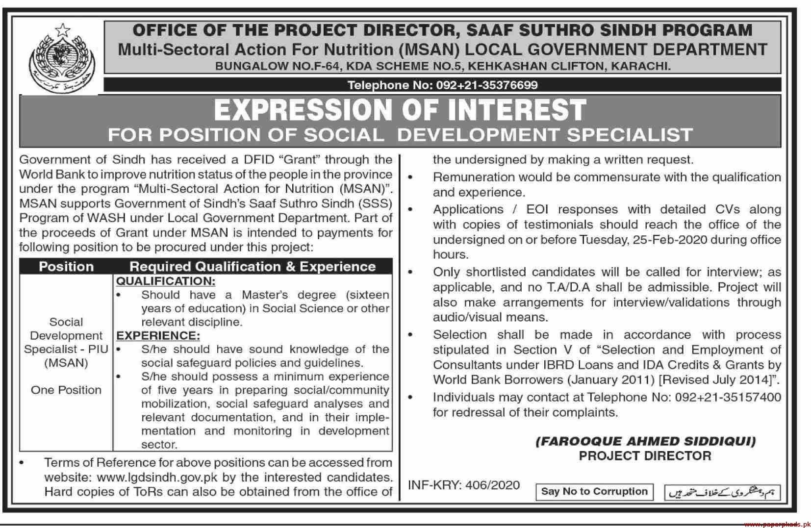 SAAF Suthro Sindh Program Jobs 2020 Latest