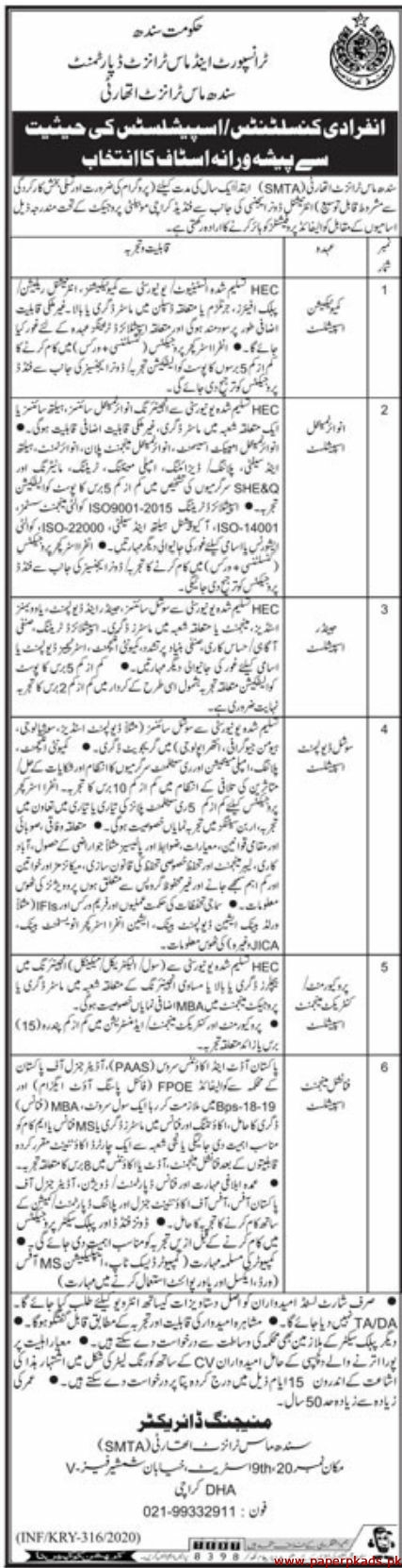 Transport and Mass Transit Department Sindh Jobs 2020 Latest