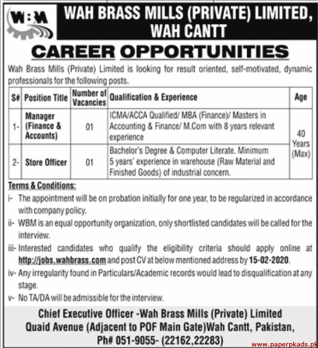 Wah Brass Mills Private Limited Jobs 2020 Latest