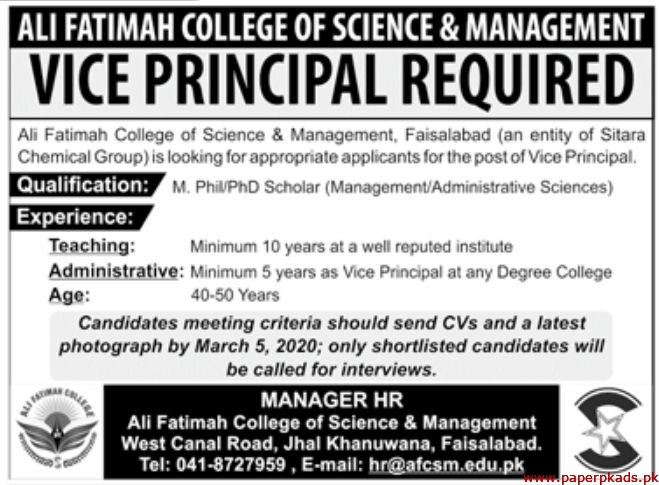 ALI Fatimah College of Science & Management Jobs 2020 Latest