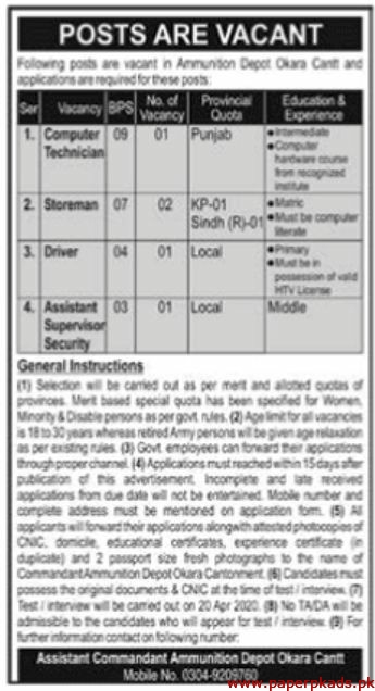 Ammunition Depot Okara Jobs 2020 Latest