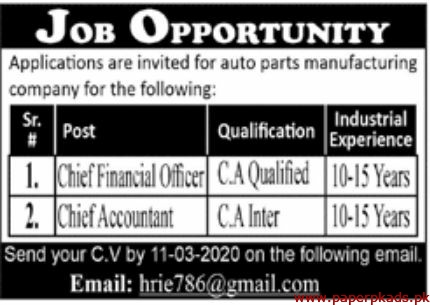 Auto Parts Manufacturing Company Jobs 2020 Latest