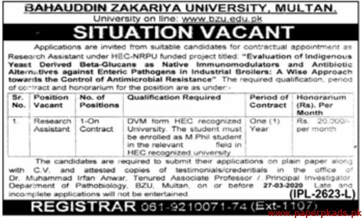 Bahauddin Zakariya university Multan Jobs 2020 latest
