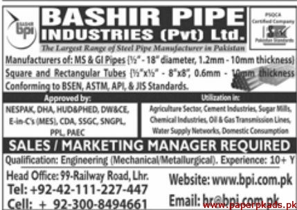 Bashir Pipe Industries Pvt Ltd Jobs 2020 Latest