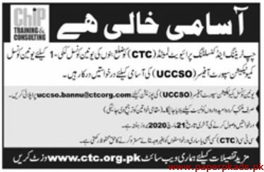 Chip Training & Consulting Private Limited Jobs 2020 Latest