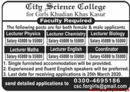 City Science College Jobs 2020 Latest