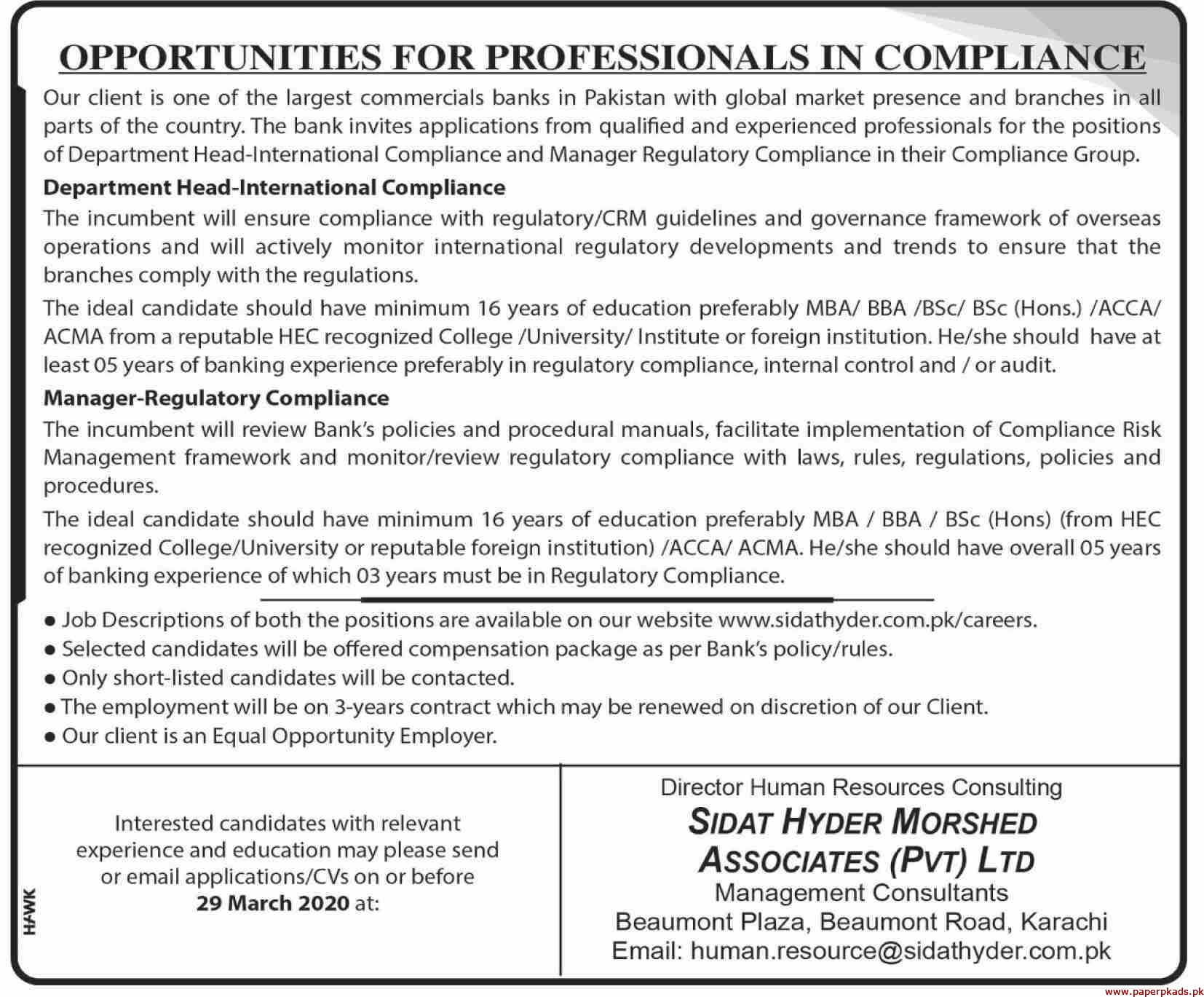 Commercial Banks Jobs in Pakistan 2020 Latest