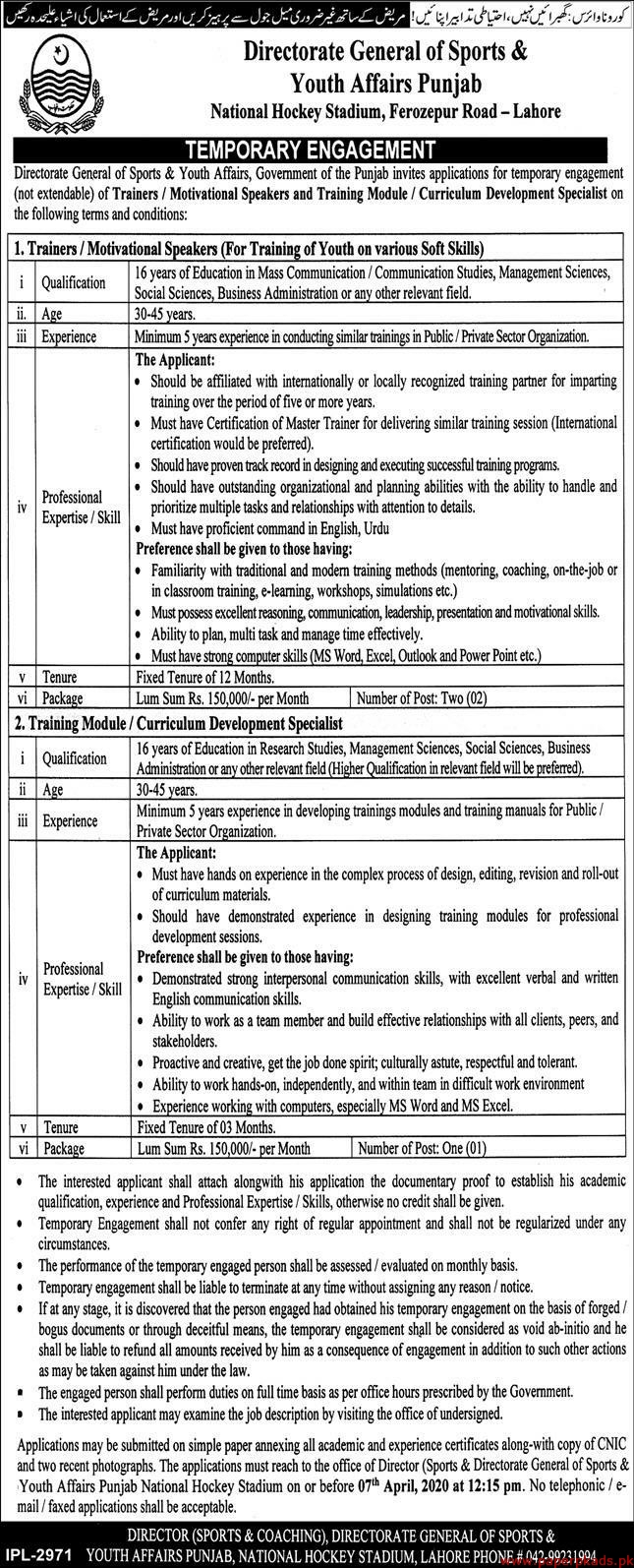 Directorate General of Sports & Youth Affairs Punjab Jobs 2020 Latest