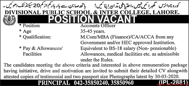 Divisional Public School & Inter College Lahore Jobs 2020 Latest