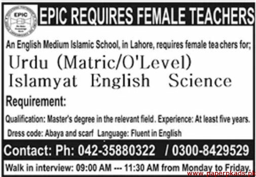 English Medium Islamic School EPIC Jobs 2020 Latest