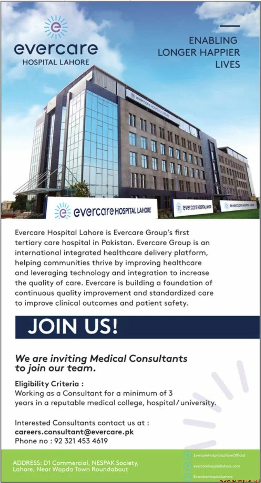 Evercare Hospital Lahore Jobs 2020 Latest