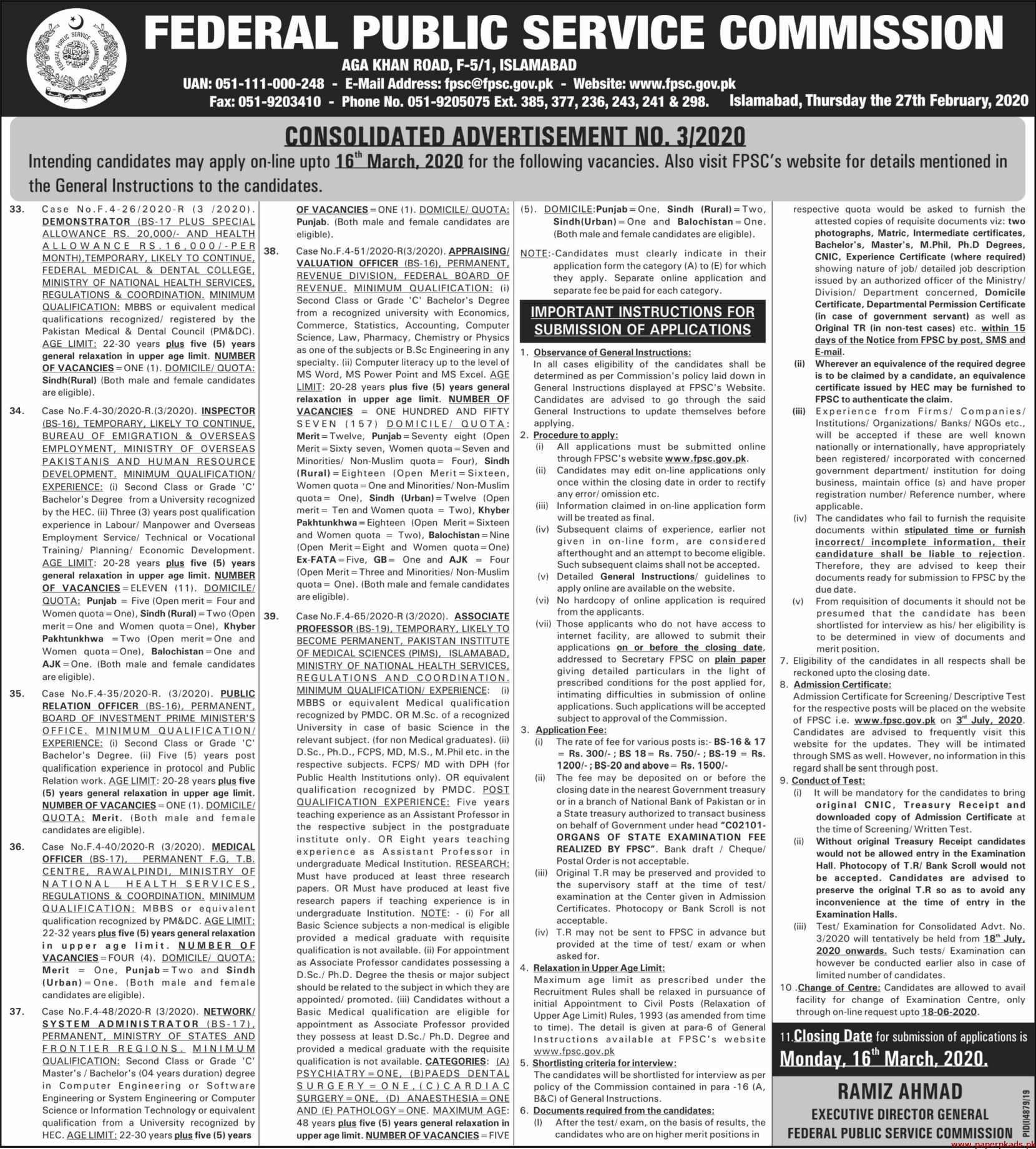 Federal Public Service Commission FPSC Advertisement No 03-2020 Jobs Latest