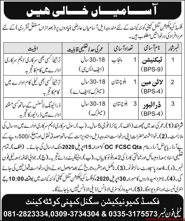 Fixed Communication Signal Company Jobs 2020 Latest