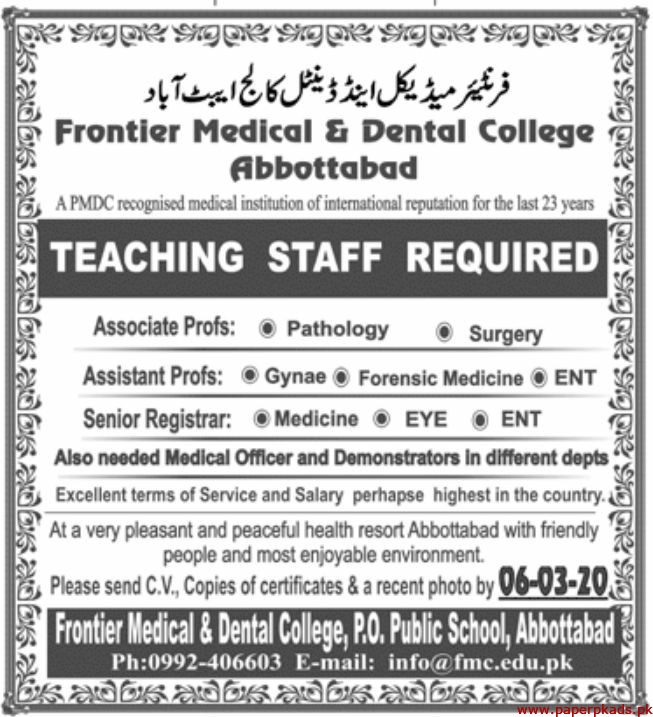 Frontier Medical & Dental College Abbottabad Jobs 2020 Latest