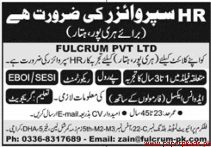 Fulcrum Pvt Ltd Jobs 2020 Jobs Latest