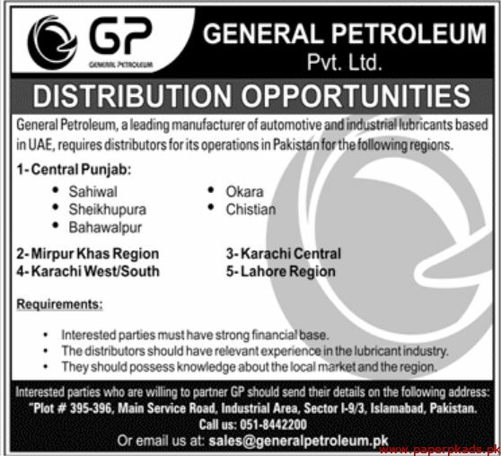 General Petroleum Pvt Ltd Jobs 2020 Latest