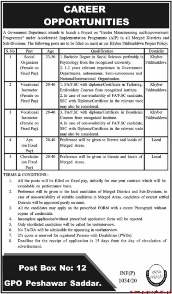 Government Department Khyber Pakhtunkhwa Jobs 2020 Latest