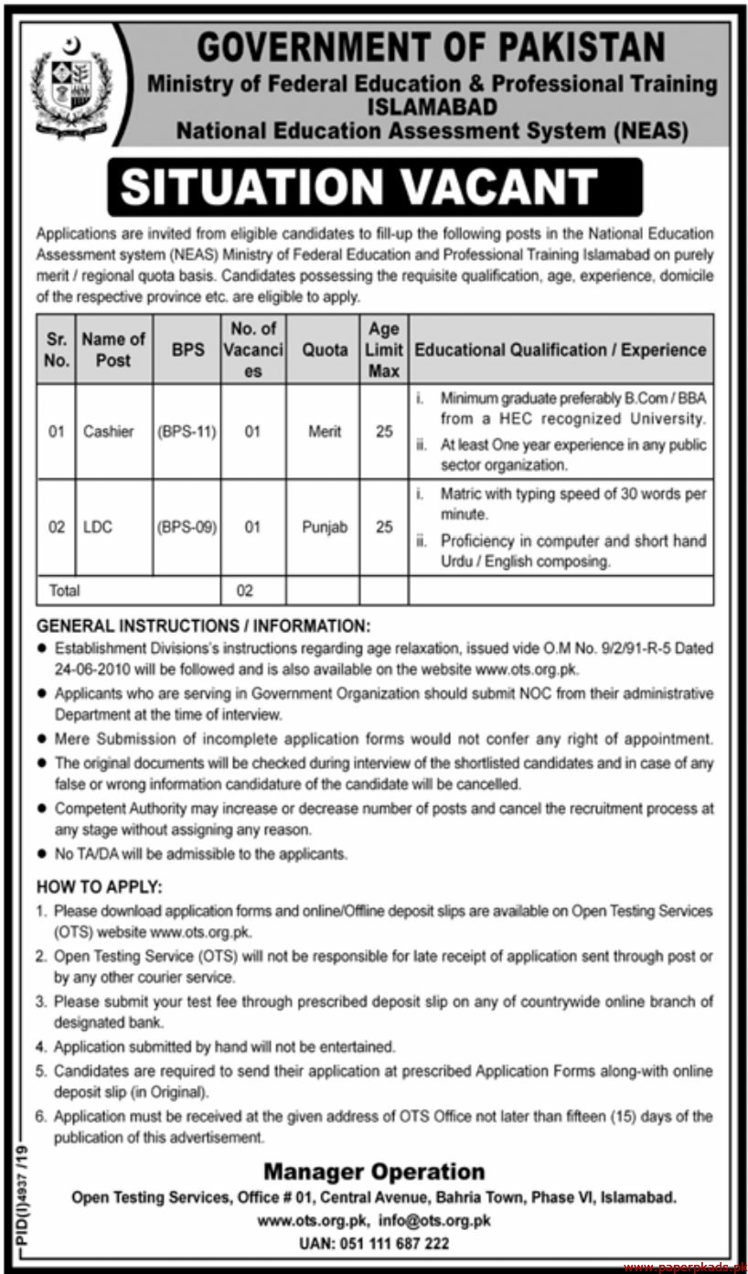 Government of Pakistan Ministry of Federal Education Jobs 2020 Latest