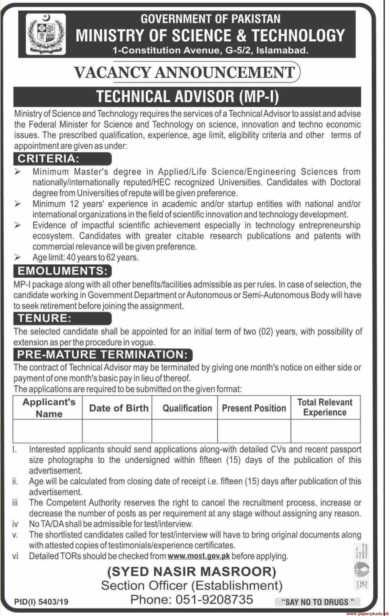 Government of Pakistan Ministry of Science & Technology Jobs 2020 Latest