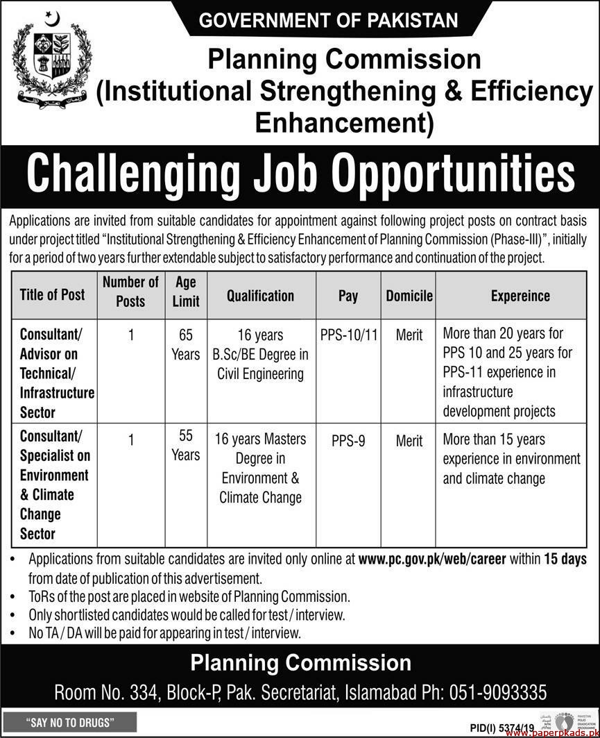 Government of Pakistan Planning Commission Jobs 2020 Latest