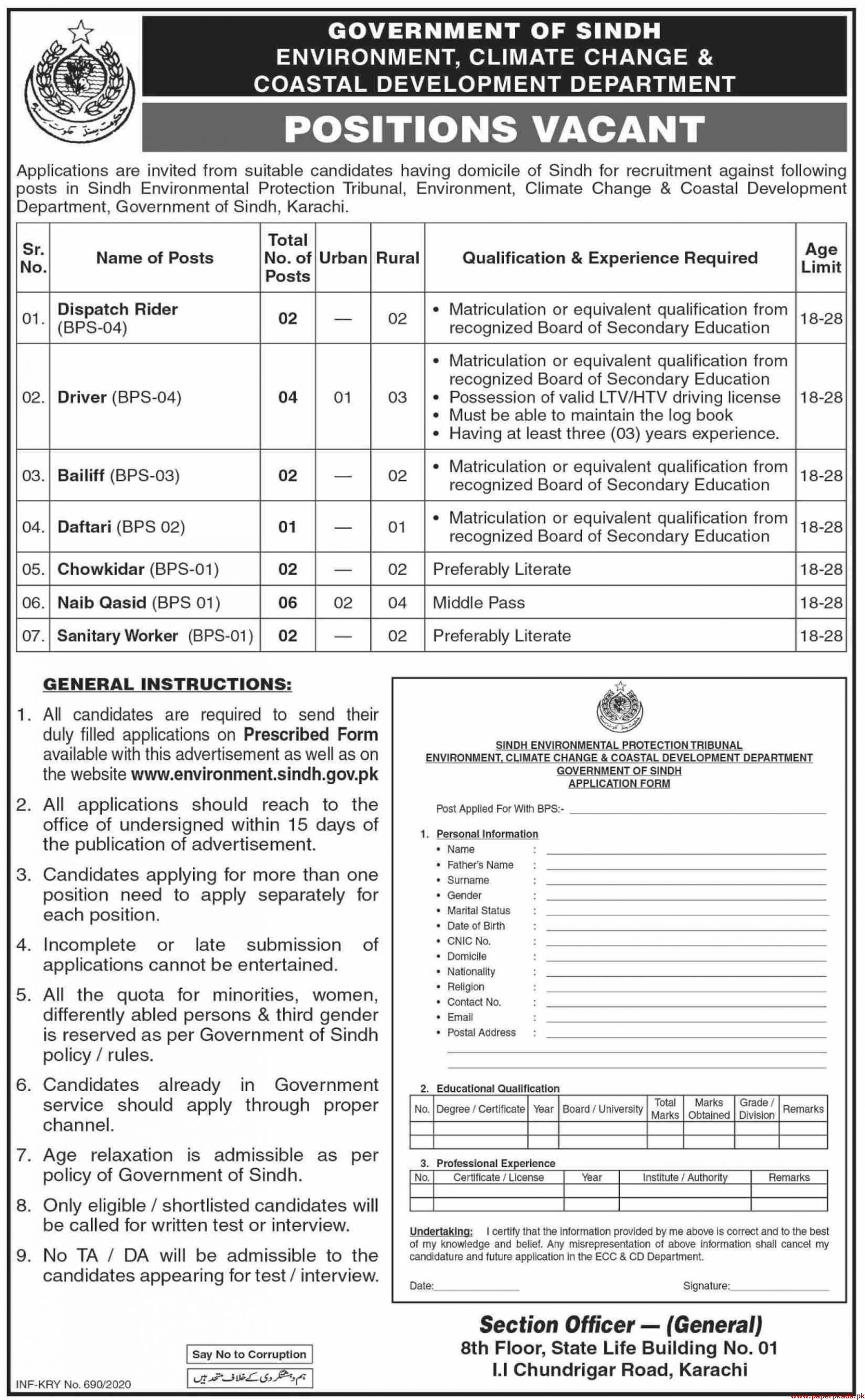 Government of Sindh Environment Climate change & Coastal Development Department Jobs 2020 Latest